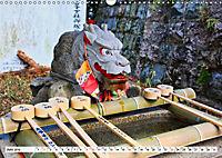 Kyoto Impressionen (Wandkalender 2019 DIN A3 quer) - Produktdetailbild 6
