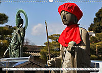 Kyoto Impressionen (Wandkalender 2019 DIN A3 quer) - Produktdetailbild 8