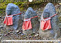 Kyoto Impressionen (Wandkalender 2019 DIN A4 quer) - Produktdetailbild 3