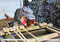 Kyoto Impressionen (Wandkalender 2019 DIN A4 quer) - Produktdetailbild 6