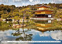 Kyoto Impressionen (Wandkalender 2019 DIN A4 quer) - Produktdetailbild 2