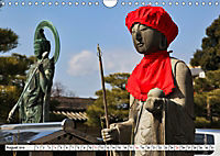 Kyoto Impressionen (Wandkalender 2019 DIN A4 quer) - Produktdetailbild 8