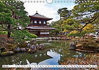 Kyoto Impressionen (Wandkalender 2019 DIN A4 quer) - Produktdetailbild 7