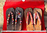 Kyoto Impressionen (Wandkalender 2019 DIN A4 quer) - Produktdetailbild 10