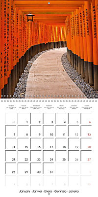 Kyoto (Wall Calendar 2019 300 × 300 mm Square) - Produktdetailbild 1
