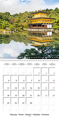Kyoto (Wall Calendar 2019 300 × 300 mm Square) - Produktdetailbild 2