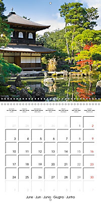 Kyoto (Wall Calendar 2019 300 × 300 mm Square) - Produktdetailbild 6