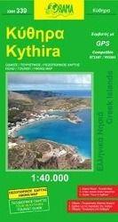 Kythera 1 : 50 000