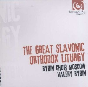 La Grande Liturgie Orthodoxe, Rybin Chor, V. Rybin