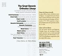 La Grande Liturgie Orthodoxe - Produktdetailbild 1