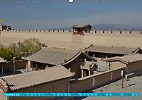 Landschaften in Chinas Nordwesten (Wandkalender 2019 DIN A2 quer) - Produktdetailbild 12