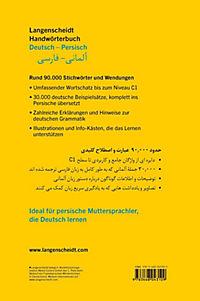 Langenscheidt Handwörterbuch Deutsch-Persisch - für persische Muttersprachler - Produktdetailbild 1