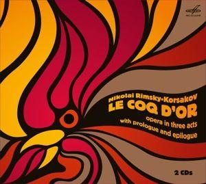 Le Coq D'Or, Dodon, Gvidon, Afron, Polkan, Akulov