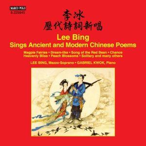 Lee Bing Sings Ancient And Modern Chinese Poems, Lee Bing