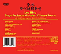 Lee Bing Sings Ancient And Modern Chinese Poems - Produktdetailbild 1