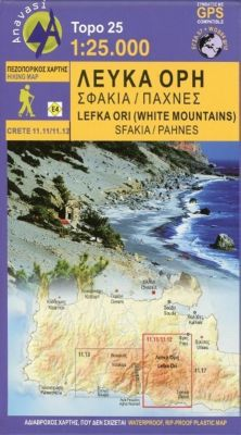 Lefka Ori (White Mountains)
