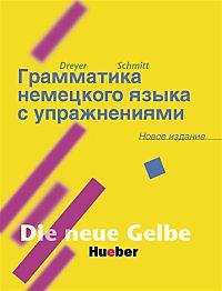 pdf Socialistic Fallacies 2007