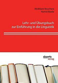 ebook ранняя история