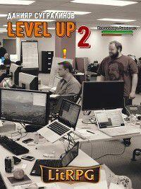 Level Up. Герой, Данияр Сугралинов