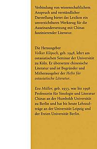 Lexikon der Chinesischen Literatur - Produktdetailbild 4
