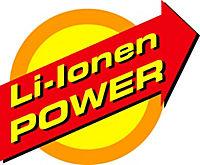 "Li-Ionen Gartenset ""2 in 1"", 18V - Produktdetailbild 6"
