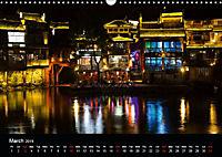 Lights and colours in China (Wall Calendar 2019 DIN A3 Landscape) - Produktdetailbild 3