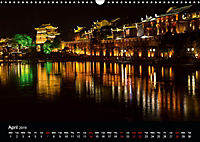 Lights and colours in China (Wall Calendar 2019 DIN A3 Landscape) - Produktdetailbild 4
