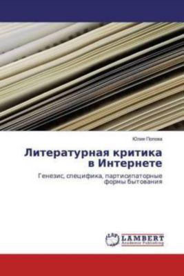 Literaturnaya kritika v Internete, Juliya Popova