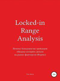 Locked-in Range Analysis, Том Лекси