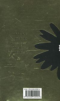 Looking for Alaska. 10th Anniversary Edition - Produktdetailbild 1