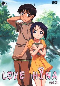 Love Hina, Vol. 2 (Ep. 5 - 8)