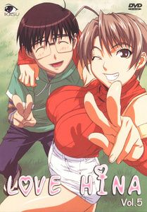 Love Hina, Vol. 5 (Ep. 17 - 20)