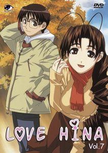 Love Hina, Vol. 7 (Ep. 25 + X-Mas Special)