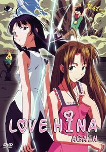 Love Hina, Vol. 9 (OVA 1 - 3)