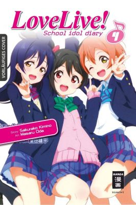 Love Live! School idol diary 04, Sakurako Kimino, Masaru Oda