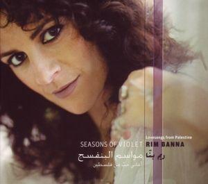Lovesongs From Palestine, Rim Banna