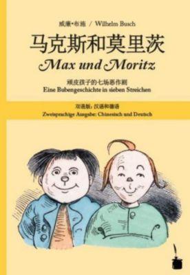 Ma Ke Si He Mo Li Ci / Max und Moritz - Wilhelm Busch pdf epub