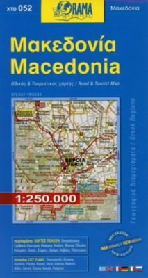 Macedonia 1 : 250 000 -  pdf epub