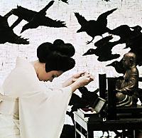 Madama Butterfly (Ga) - Produktdetailbild 4