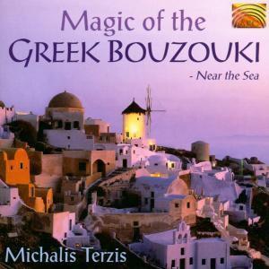 Magic Of The Greek Bouzouki, Michalis Trezis