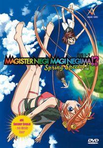 Magister Negi Magi Negima!? OVA 1 + 2