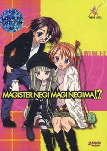 Magister Negi Magi Neo Box Vol. 01