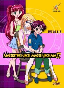 Magister Negi Magi Neo Box Vol. 03