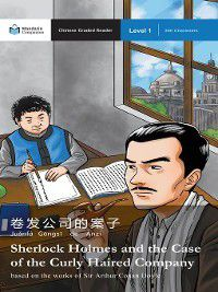 Mandarin Companion: Sherlock Holmes and the Case of the Curly-Haired Company, Arthur Conan Doyle