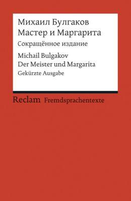 Master i Margarita (Sokrascennoe izdanie) - Michail Bulgakow pdf epub