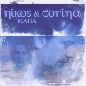 Matia, Nikos & Corina
