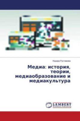 Media: istoriya, teorii, mediaobrazovanie i mediakul'tura, Nodira Rustamova