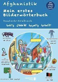 Mein erstes Bilderwörterbuch Deutsch - Arabisch, Noor Nazrabi