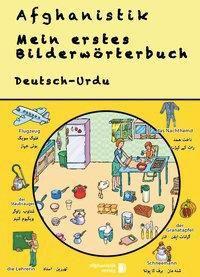 Mein erstes Bilderwörterbuch Deutsch - Urdu, Noor Nazrabi