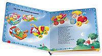 Mein erstes großes Gutenacht-Buch - Produktdetailbild 3